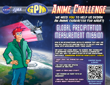 GPM Anime Flyer Thumbnail