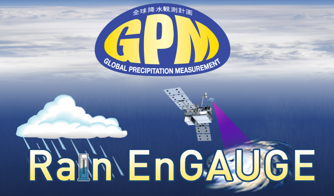 Rain EnGAUGE Logo