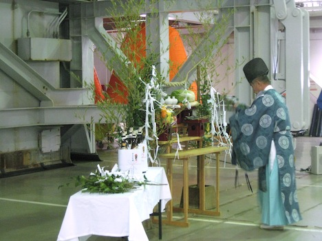 Japanese prayer ceremony for GPM