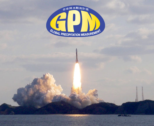 GPM Launch Icon