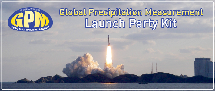 GPM Launch Kit banner