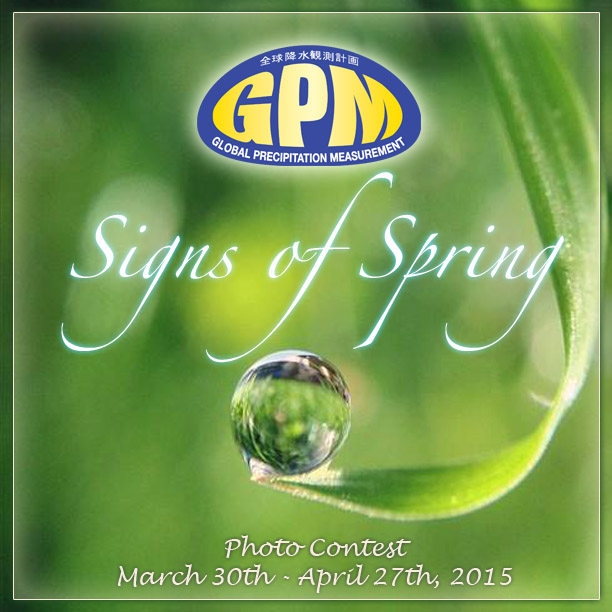 "GPM ""Signs of SPring"" photo contest"