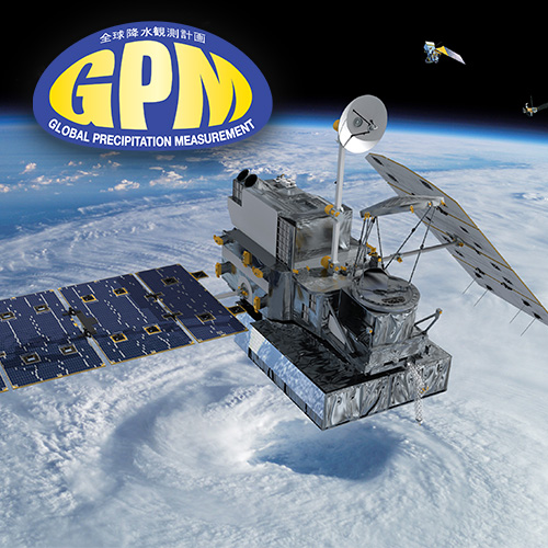GPM satellite in space, with logo